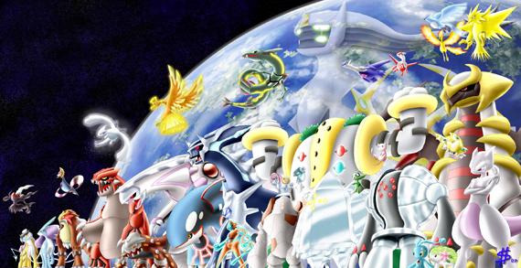 Blog de jeux pok mon etc - Pokemon legendaire platine ...